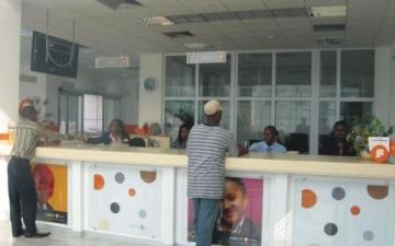 Fidelity Bank Interior